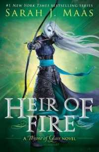Link to an enlarged image of Heir of Fire ( Throne of Glass 3 ) (Reprint)