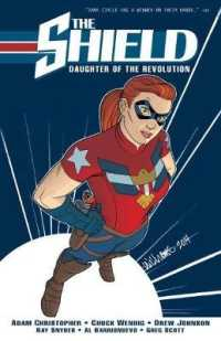 Link to an enlarged image of The Shield 1 : Daughter of the Revolution (The Shield)