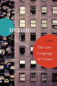 Link to an enlarged image of The Lost Language of Cranes (Reissue)