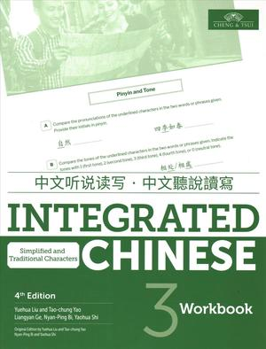 Link to an enlarged image of Integrated Chinese 3 : Simplified and Traditional Characters <3> (4th CSM Workbook)