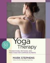 Yoga Therapy 9781623171063