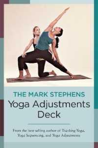 The Mark Stephens Yoga Adjustments Deck 9781623174552