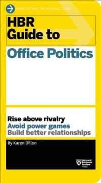 Link to an enlarged image of HBR Guide to Office Politics (Harvard Business Review Guides)