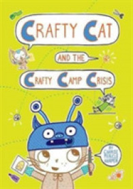 Link to an enlarged image of Crafty Cat and the Crafty Camp Crisis (Crafty Cat)