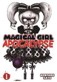 Link to an enlarged image of Magical Girl Apocalypse 1 (Magical Girl Apocalypse)