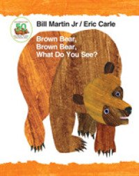 Link to an enlarged image of Brown Bear, Brown Bear, What Do You See? (50th BRDBK A)