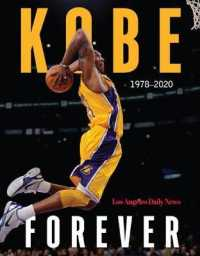 Link to an enlarged image of Kobe Forever 1978-2020