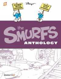 Link to an enlarged image of The Smurfs Anthology 5 (Smurfs Anthology)
