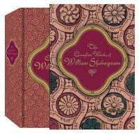 Link to an enlarged image of The Complete Works of William Shakespeare (Knickerbocker Classics) (SLP)