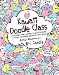 Kawaii Doodle Class 9781631063756