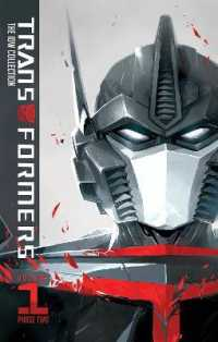Link to an enlarged image of Transformers IDW Collection Phase Two 1 (Transformers)