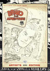 Link to an enlarged image of Alex Toth Bravo For Adventure Artist Ed HC