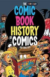 Link to an enlarged image of Comic Book History of Comics (Comic Book History of Comics)