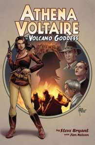Link to an enlarged image of Athena Voltaire and the Volcano Goddess 1 (Athena Voltaire and the Volcano Goddess)