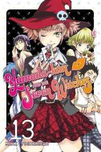 Link to an enlarged image of Yamada-Kun and the Seven Witches 13 (Yamada-kun and the Seven Witches)
