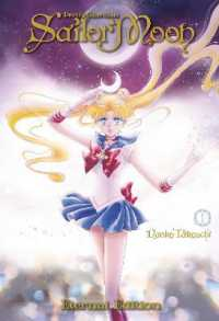 Sailor Moon Eternal Edition 1  9781632361523