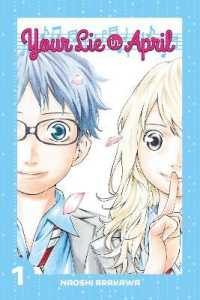Link to an enlarged image of Your Lie in April 1 (Your Lie in April)
