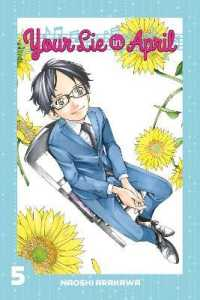 Link to an enlarged image of Your Lie in April 5 (Your Lie in April)
