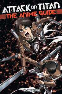 Link to an enlarged image of Attack on Titan : The Anime Guide (Paperback + CRDS T)