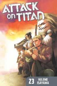 Link to an enlarged image of Attack on Titan 23 (Attack on Titan (includes all Subseries))
