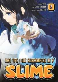 image of That Time I Got Reincarnated as a Slime 2 (That Time I Got Reincarnated as a Slime)