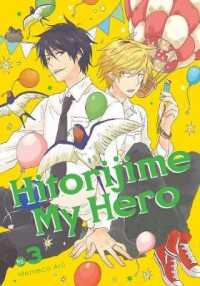 Link to an enlarged image of Hitorijime My Hero 3 (Hitorijime My Hero)