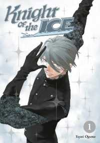 Link to an enlarged image of Knight of the Ice 1 (Knight of the Ice)