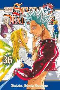 Link to an enlarged image of The Seven Deadly Sins 36 (Seven Deadly Sins)