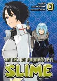Link to an enlarged image of That Time I Got Reincarnated as a Slime 12 (That Time I Got Reincarnated as a Slime)