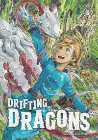 Link to an enlarged image of Drifting Dragons 3 (Drifting Dragons)