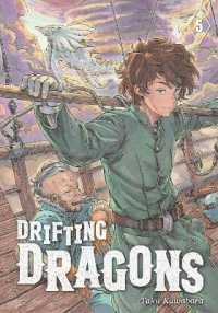 Link to an enlarged image of Drifting Dragons 5 (Drifting Dragons)