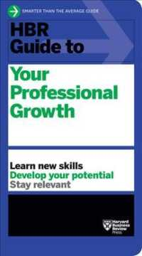 Link to an enlarged image of HBR Guide to your Professional Growth (Harvard Business Review Guides)