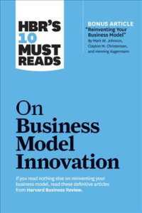 Link to an enlarged image of Business Model Innovation (Hbr's 10 Must Reads)