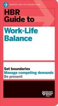 Link to an enlarged image of HBR Guide to Work-Life Balance (Harvard Business Review Guides)