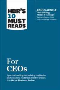 Link to an enlarged image of HBRs 10 Must Reads for CEOs (Hbrs 10 Must Reads)
