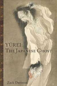 Link to an enlarged image of Yurei : The Japanese Ghost (2nd Reprint)