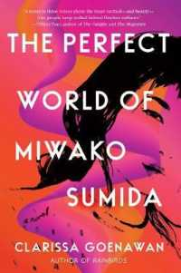 Link to an enlarged image of Perfect World of Miwako Sumida