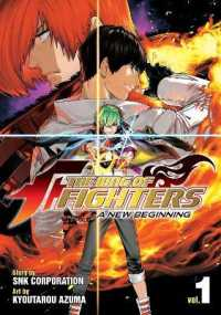 Link to an enlarged image of The King of Fighters a New Beginning 1 (King of Fighters: a New Beginning)