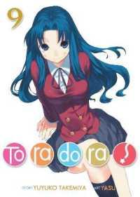 Link to an enlarged image of Toradora! Light Novel 9 (Toradora!) (Reprint)