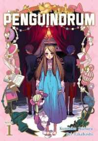 Link to an enlarged image of Penguindrum (Penguindrum) <1>