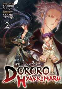Link to an enlarged image of The Legend of Dororo and Hyakkimaru 2 (The Legend of Dororo and Hyakkimaru)