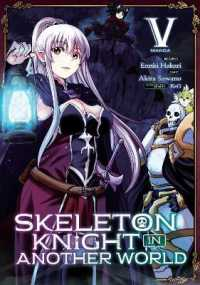 Link to an enlarged image of Skeleton Knight in Another World 5 (Skeleton Knight in Another World)