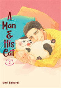 Link to an enlarged image of A Man and His Cat 2 (Man and His Cat) (Reprint)