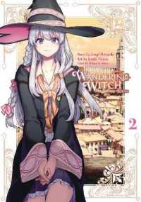 Link to an enlarged image of Wandering Witch 2 : The Journey of Elaina (Wandering Witch)