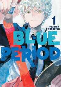 Link to an enlarged image of Blue Period 1 (Blue Period)