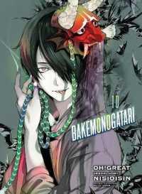 Link to an enlarged image of Bakemonogatari 10 (Bakemonogatari)