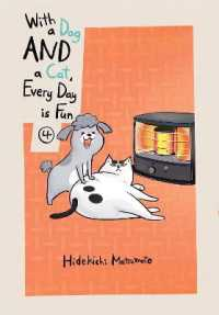 Link to an enlarged image of With a Dog and a Cat, Every Day Is Fun 4 (With a Dog and a Cat, Every Day Is Fun)