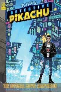 Link to an enlarged image of Pokmon Detective Pikachu : Movie Graphic Novel