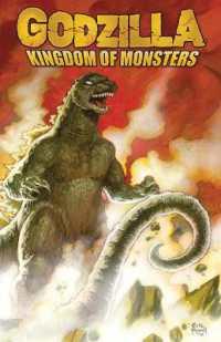 Link to an enlarged image of Godzilla : Kingdom of Monsters (Godzilla)