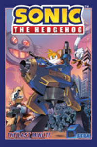Link to an enlarged image of Sonic the Hedgehog 6 : The Last Minute (Sonic the Hedgehog)